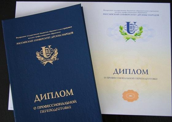 Перевод диплома нотариальное заверение в Москве Перевод диплома нотариальное заверение